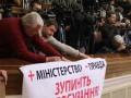 Использование БТБ Мининформации опровергает обвинения ГПУ - Арбузов