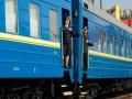 Укрзализныця назначила дополнительные поезда в Одессу из Харькова и Днепропетровска