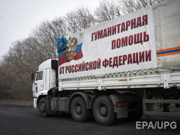 """В """"ДНР"""" заявили, что Украина расстреляла российский гумконвой"""