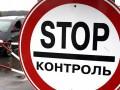 Бизнес Таможенного союза ушел с рынка Украины  – министр ЕЭК