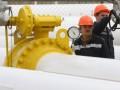 Украина и Румыния подписали газовое соглашение