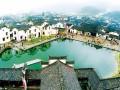 Китайский город предлагает лучшую работу в мире