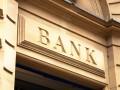 Фонд гарантирования вкладов продлил сроки ликвидации трех банков