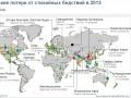 Стихийные бедствия 2013 года нанесли миру ущерб в $125 млрд