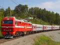 Россия не планирует отправлять поезда в Украину - РЖД