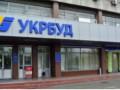 В Укрбуде отреагировали на обвинения в продаже квартир бойцов АТО