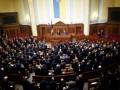 Верховная Рада почтила минутой молчания память погибших в ДТП в Сумской области