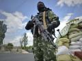 Украина объявила в розыск