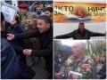 Бессмертный полк в Киеве сопровождают стычки и задержания