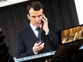 Французский министр потребовал арестовать женщину из-за любовных писем