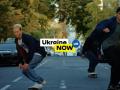 Зеленский запустил флеш-моб для молодежи