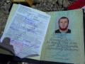 Задержанный в Крыму украинец уволен из ВСУ - Генштаб