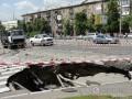 Из-за прорыва трубы в Киеве часть улицы провалилась под землю