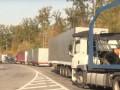 На объездной Ужгорода десятикилометровые очереди из грузовиков