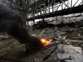 Минобороны: часть донецкого аэропорта подконтрольна украинским военным