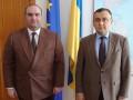Украинский МИД направил ноту Грузии