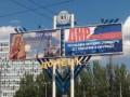 ЕС озадачен готовностью России признать выборы в ДНР и ЛНР