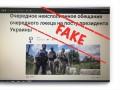 ВСУ предупредили об активизации информационных операций со стороны РФ