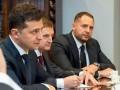 Зеленский исключил из СНБО Богдана и ввел туда Ермака