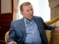 Кучма: Россияне грубо нарушили минский протокол, а реакция -