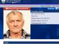 Закарпатец вошел в топ-50 самых разыскиваемых уголовников Венгрии