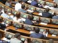 Рада предлагает ужесточить наказание за загрязнение среды