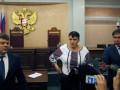 Вернулась из ада живой: Савченко прокомментировала свой визит в Москву