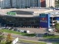 В Киеве требуют закрыть несколько крупных ТРЦ