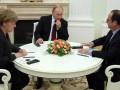 Меркель и Олланд провели телефонный разговор с Путиным