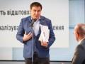 Премьер-министр Грузии назвал Саакашвили авантюристом