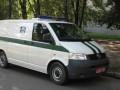 В Киеве угнали инкассаторский автомобиль с крупной суммой денег