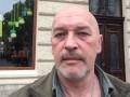 Новый глава Луганщины устроит для чиновников проверки на детекторе лжи