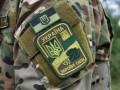 Военным увеличены выплаты за участие в АТО