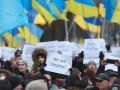 В Украине впервые с 2014 года снизились демократические показатели - доклад