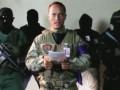 В Венесуэле вертолет пытался атаковать Верховный суд страны