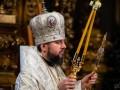 ПЦУ не подчиняется Константинополю - Епифаний