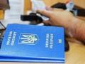 Банкам разрешили обслуживать украинцев по загранпаспортам