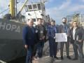 Арестованное судно Норд выставили на продажу