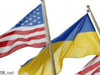 Доклад об Украине представят правительству США