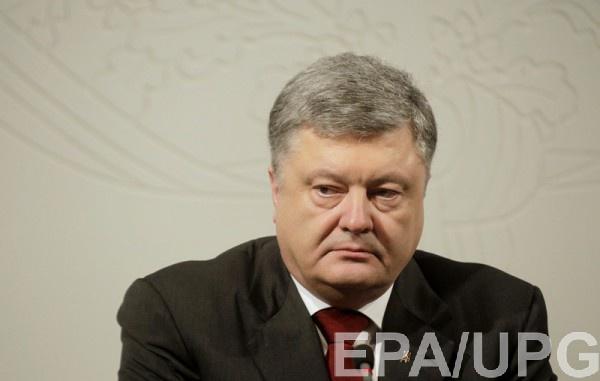 Порошенко заявил, что Украина навсегда отошла от Российской империи