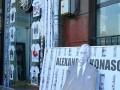 В Москве открыли магазин футболок с Путиным (фото)