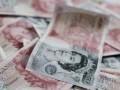 Фунт стерлингов укрепляется к иене, доллар дешевеет к рублю