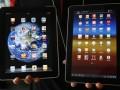 После победы в Нидерландах Samsung проиграла Apple патентную схватку в Германии