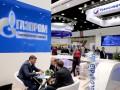 Украина уведомила Газпром об аресте акций Газтранзита