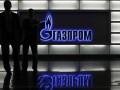 Россиянина арестовали за попытку украсть 900 тысяч акций Газпрома