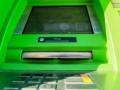 Приватбанку могут снова дать статус неплатежеспособного