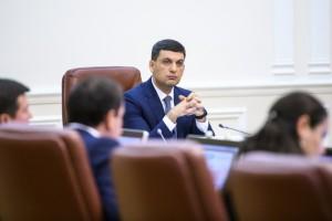 Кабмин повысил пенсии украинцам с длительным трудовым стажем
