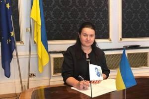 Транш ЕС: Киев должен выполнить еще одно условие
