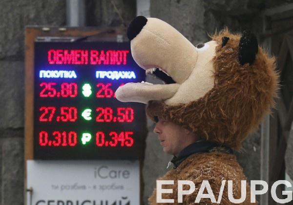 Согласно пессимистическому сценарию, ВВП упадет на 2,5%