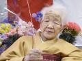 Старейшая жительница планеты отметила день рождения
